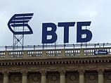 Жертва западных санкций банк ВТБ выплатил членам правления почти 1,5 млрд рублей вознаграждения