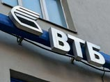 Убытки ВТБ на Украине за девять месяцев составили 40,1 млрд рублей