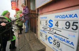 Лишь 7% россиян в октябре и ноябре покупали валюту