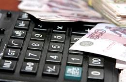 Частные банки попросили помощь из ФНБ