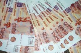 Россияне перестали верить в рубль