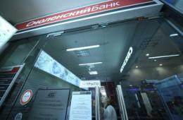 Глава АРБ: российские банки не ожидают нового всплеска отзыва лицензий
