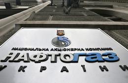 «Газпром» подтвердил получение первого транша средств от «Нафтогаза»