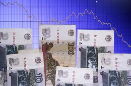 Банк России пообещал нулевой рост экономики в 2015 году