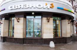 Кредиторы уведомили «Связной» о дефолте по долгу