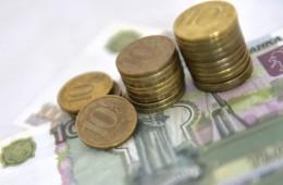 МВФ ожидает подъема экономической активности в России не ранее 2015 года