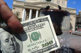 В Госдуму внесен закон, запрещающий в России оборот и хранение долларов США