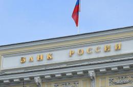 Банк России оставил без лицензий сразу три банка из разных регионов