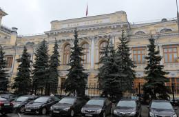 ЦБ отказался от валютного коридора и ограничил рублевую ликвидность