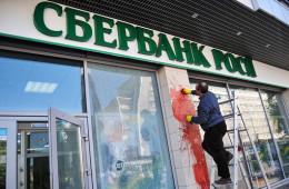Российские компании продолжают инвестировать в Украину