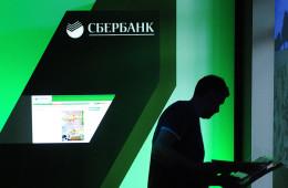 Сбербанк и АКГ прокредитуют малый бизнес по сниженной ставке