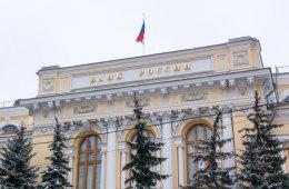 Центробанк отозвал лицензию у инвестиционного банка «Бузулукбанк»