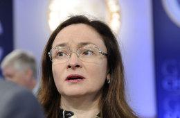 Набиуллина верит в укрепление рубля — даже при 60 долларах за баррель