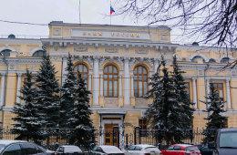 Центробанк открещивается от идеи депутатов, предложивших бизнесу продавать половину валютной выручки