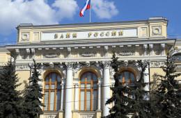 Центробанк «не исключает» новые меры по стабилизации рубля