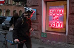 Bloomberg назвал рубль и нефть худшими инвестициями года