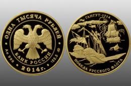 ЦБ выпустит новые монеты к 70-летию Победы и 150-летию со дня рождения художника Серова