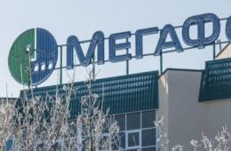 «Meгафон» сообщил сделке между генеральным директором крупнейшим акционером