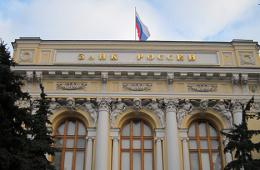 Банк России и МВД расследуют новую схему незаконного вывода активов