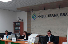 Бузулукбанк ходатайствует о введении временной администрации ЦБ