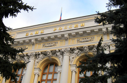ЦБ признал риски курсовой динамики для финстабильности, снизил минимальные ставки валютного РЕПО