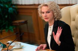 Счетная палата РФ в 2014 году выявила нарушений на 344 млрд рублей
