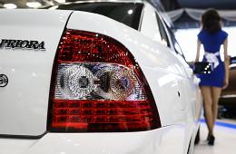 СМИ сообщили о грядущем повышении цен на модели Lada на 7-8%