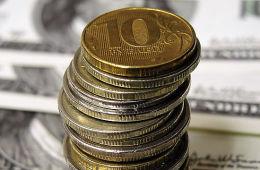 Курс доллара понижался на 1,17 руб. ниже уровня закрытия вчерашних торгов