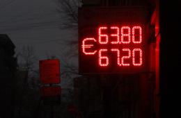 Евро и нефть сравнялись