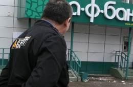 Штрафы за рекламные уловки для банков оставят на прежнем уровне