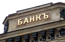 Западные банки заменят российскими фондами
