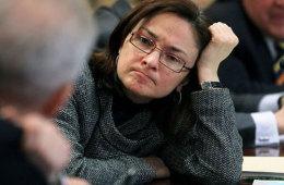 Ключевая ставка была поднята Банком России более чем в полтора раза