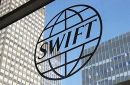 Отключение России от SWIFT — крайняя мера