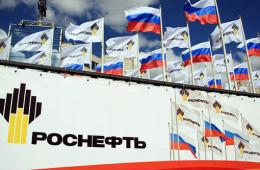 «Роснефть» обещает не покупать валюту