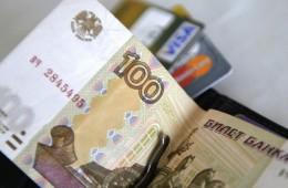 ФОМ: Россияне предпочитают хранить сбережения в рублях