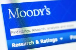 Moody's снизило рейтинг страховой компании АИЖК на одну ступень до «Ba2»