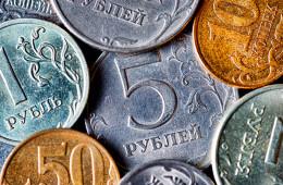 Эксперты прогнозируют укрепление рубля в конце января