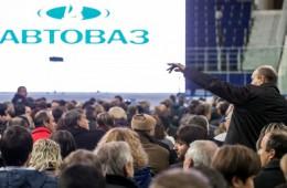 «АвтоВАЗ» планирует сократить 1,1 тыс. сотрудников