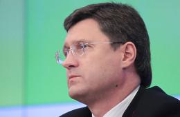 Россия планирует снизить зависимость бюджета от нефтегазовой отрасли до 43 — 45%