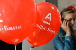 Альфа-банк закрыл офис в Нью-Йорке из-за санкций