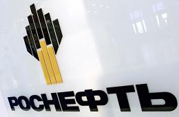 «Роснефть» увеличила число проектов в заявке на деньги из ФНБ
