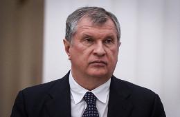 Государство зарезервирует 230 млрд рублей «Роснефтегаза» для «Роснефти»