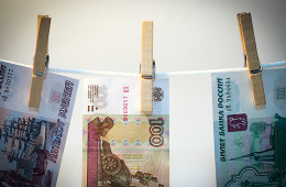 Евросоюз перекроет популярную у российского бизнеса офшорную схему