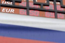 Россияне ожидают помощи властей в повышении курса рубля после новогодних праздников