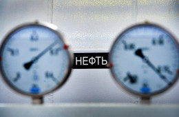 Нефтяные котировки начали скакать, что является признаком перелома тренда
