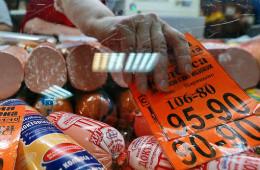 Инфляция выходит на пик