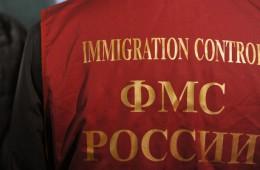 Отделения ФМС РФ начинают выдачу мигрантам патентов на работу