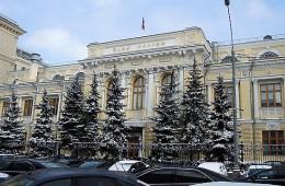 Правительство ограничит полномочия ЦБ? Российские банки просят на время кризиса «ослабить вожжи»