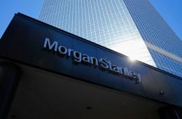 Morgan Stanley выплатит властям США 2,6 млрд долларов за мошенничество с ценными бумагами