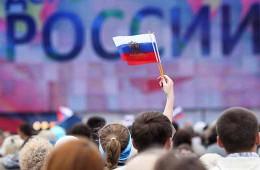 Россияне осознали глубину экономического кризиса